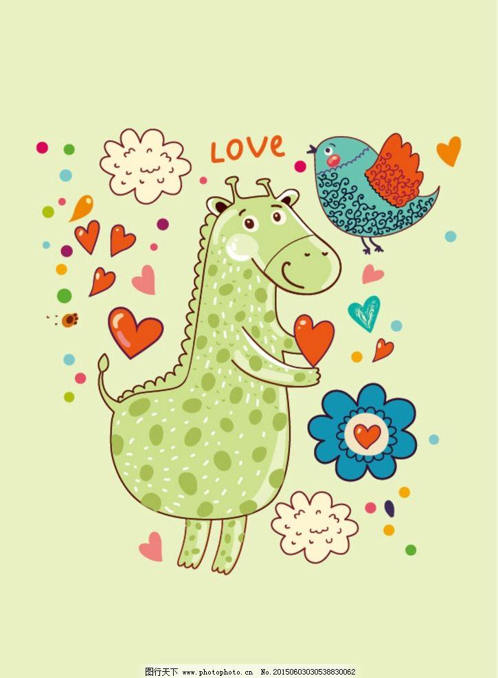卡通背景 长颈鹿 小鸟 花朵 云朵 卡通动物 卡通底纹 动物矢量