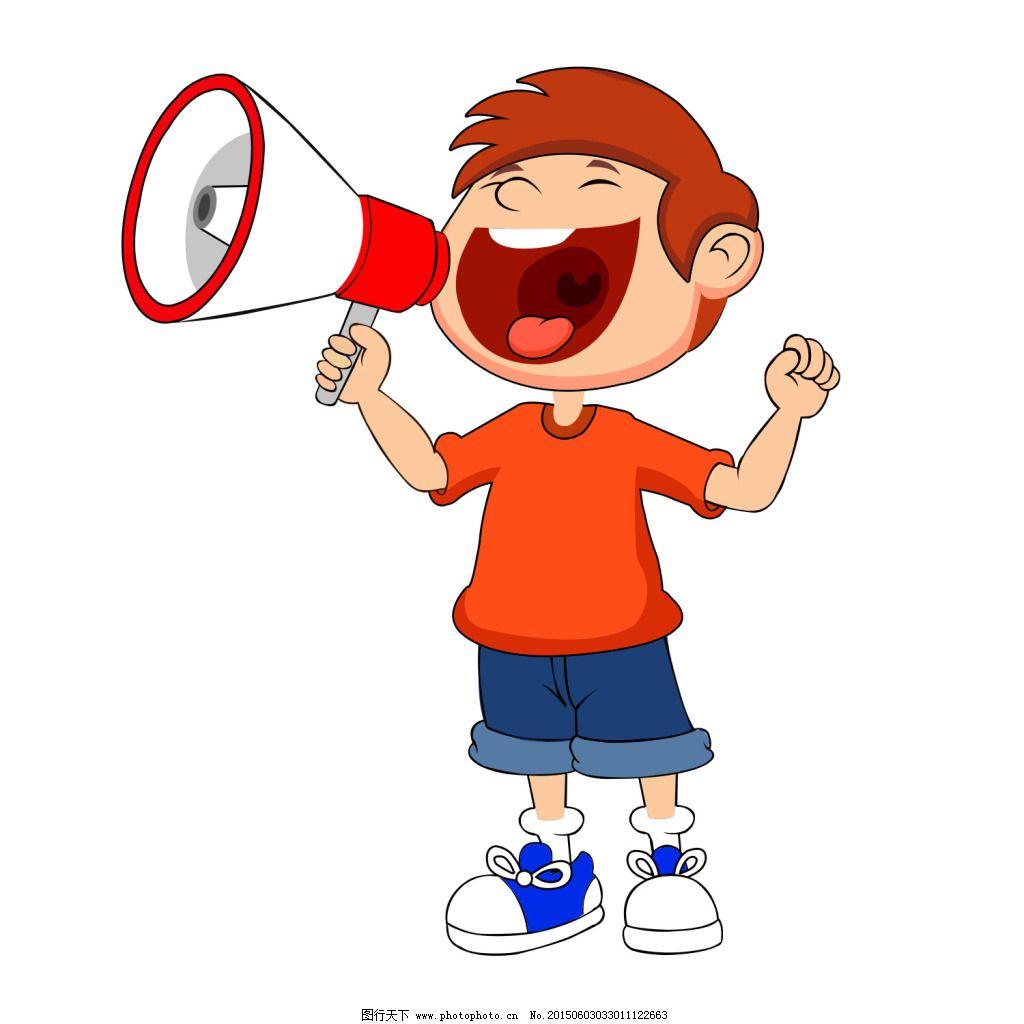 拿喇叭喊的卡通人物_卡通喇叭图案图片_卡通喇叭图案图片下载
