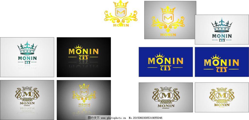 皇冠符号图案大全下载