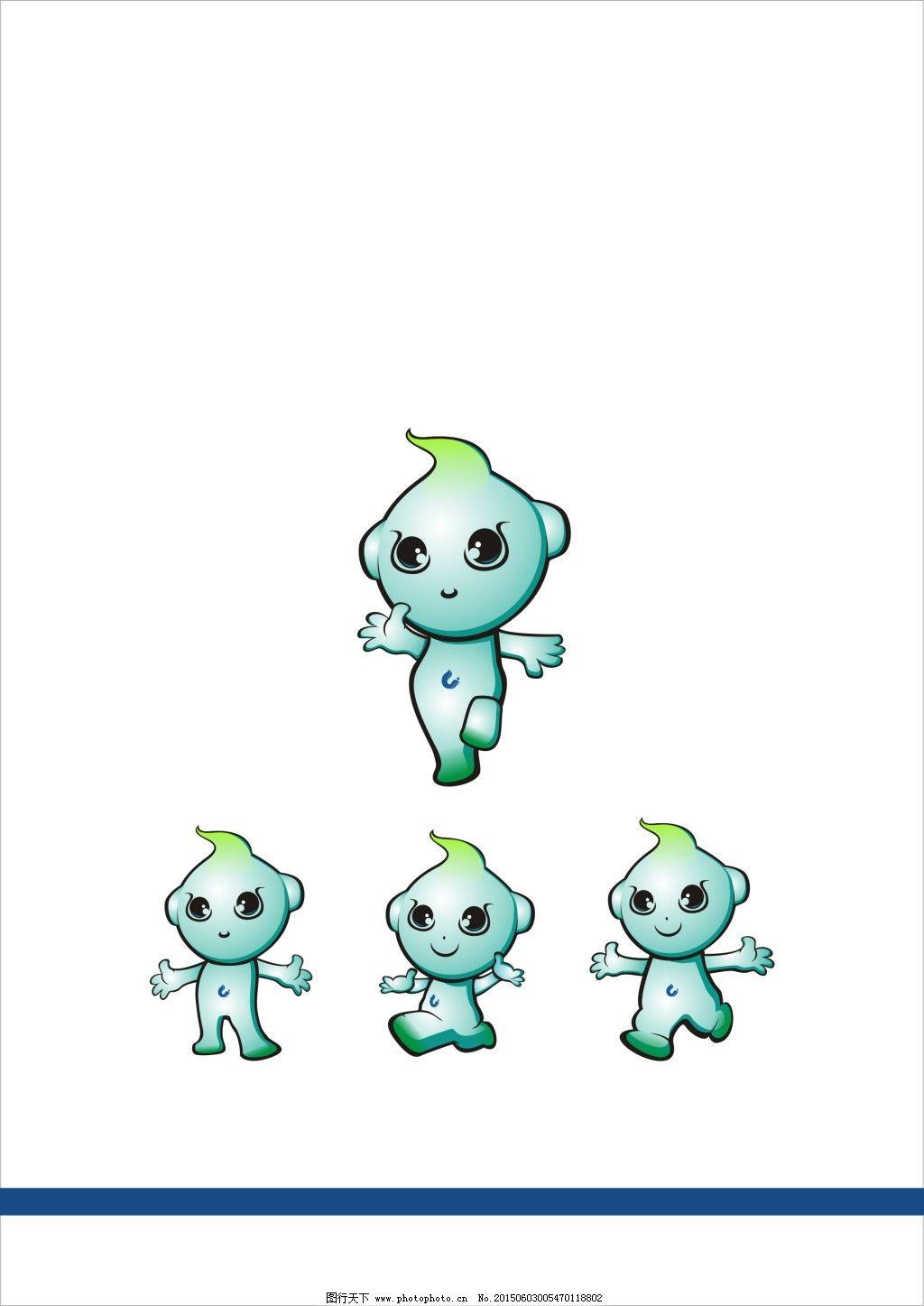 吉祥物免费下载 logo 吉祥物 科技 吉祥物      科技 矢量图 矢量人物