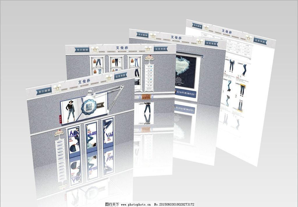 网站页面立体展示模板图片_网页界面模板_ui界面设计