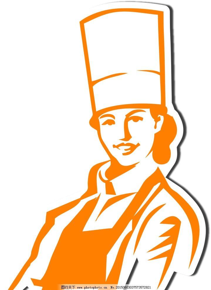 女厨师矢量人物图片