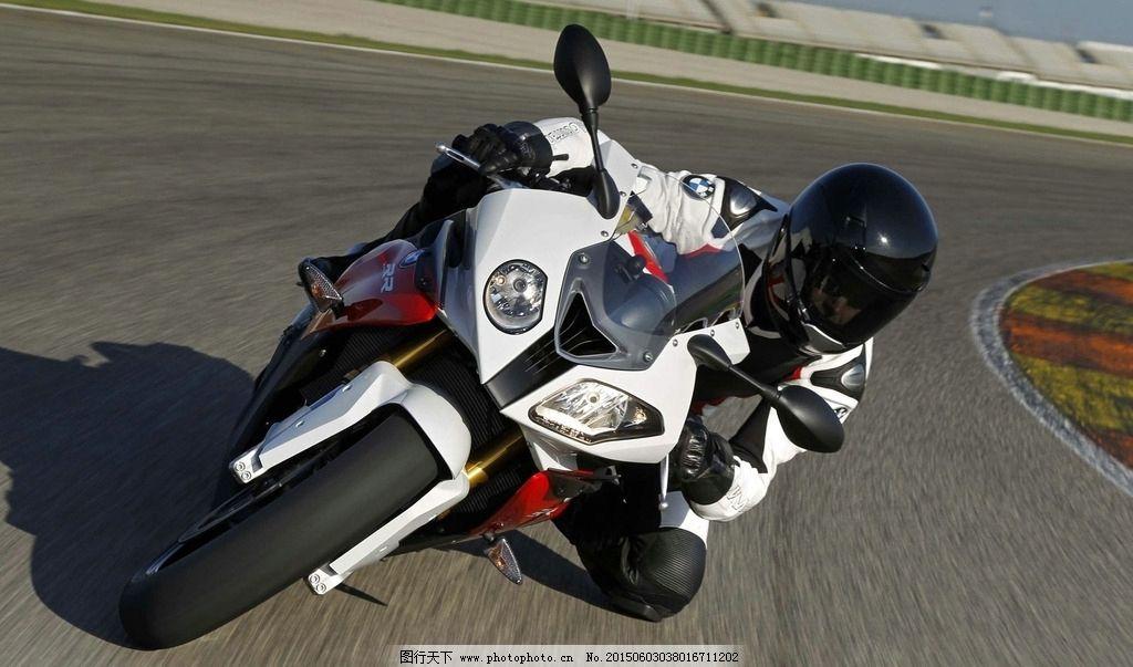 宝马摩托车价格