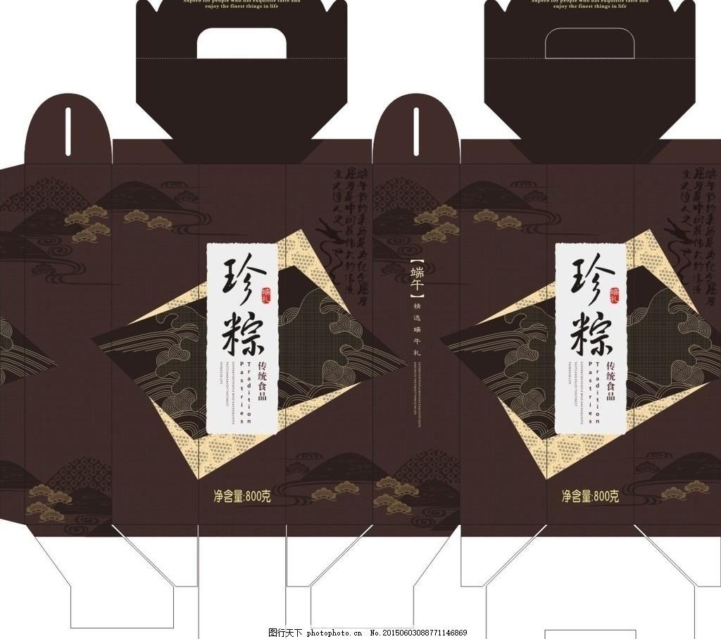 端午粽子古风礼盒 端午节 粽子礼盒 节日 古典 源文件 黑色
