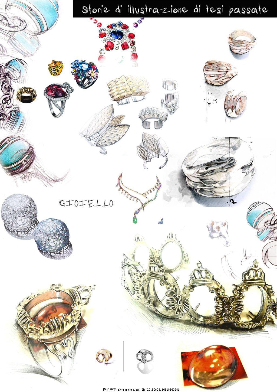彩色美丽珠宝图片设计