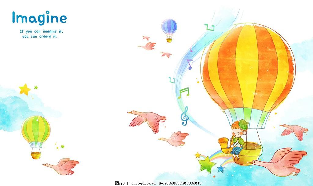 乘坐热气球旅行 手绘 水彩 男孩 儿童 热气球 大雁 飞鸟 音符 乐器