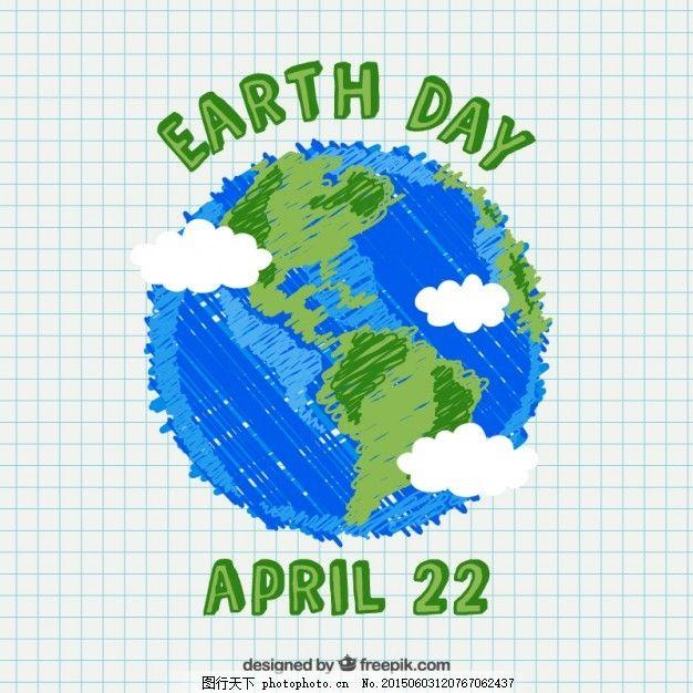 地球日手绘的地球