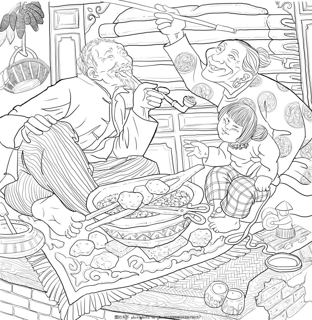火盆土炕烤爷太 装饰画 黑白线描 人物场景 农家宴 psd 白色
