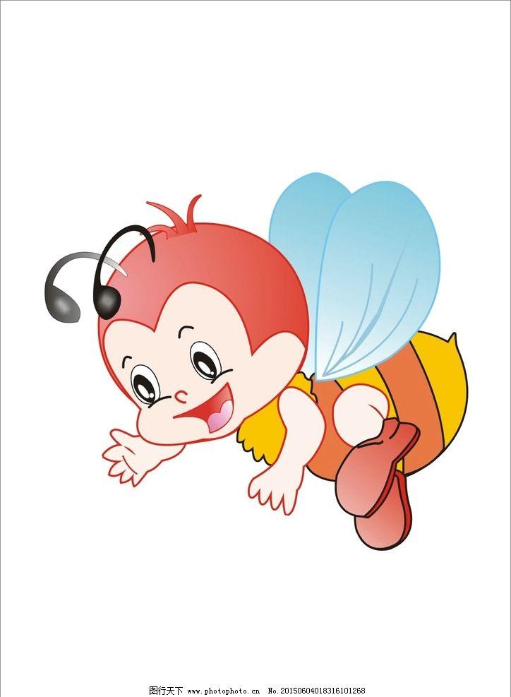 小蜜蜂 可爱 卡通 活泼 蜜蜂 翅膀 设计 动漫动画 动漫人物 cdr