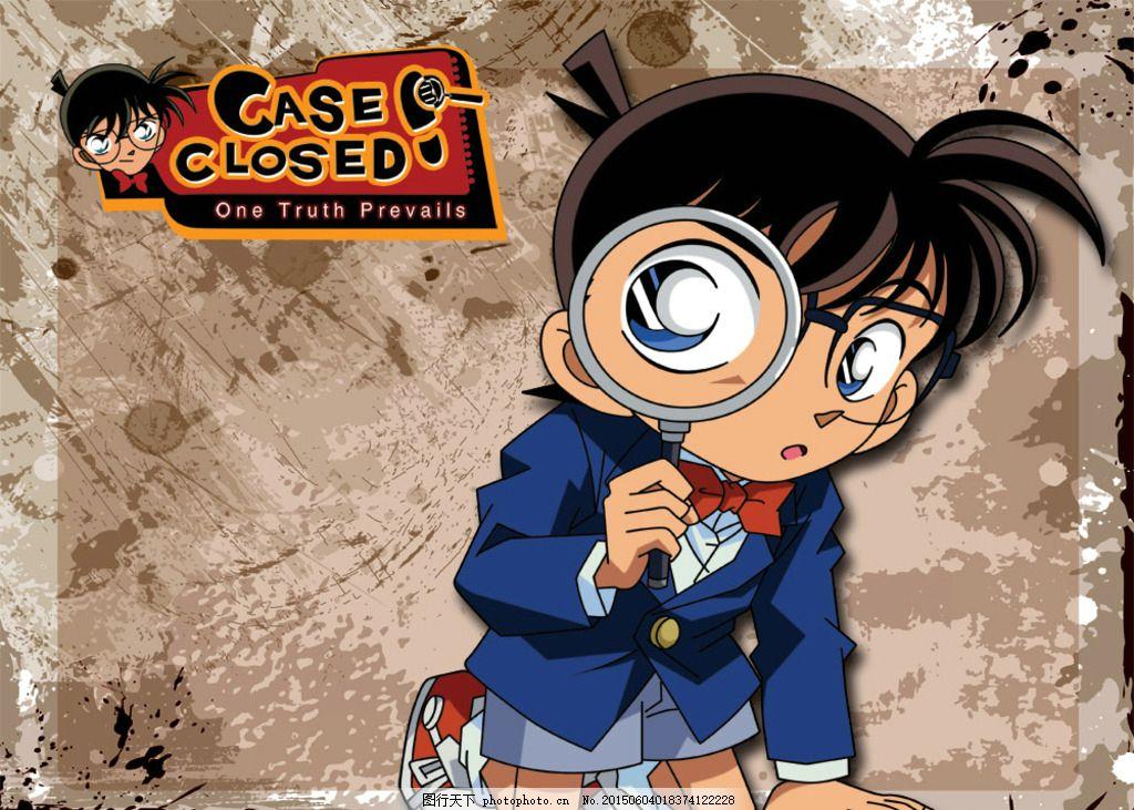 名侦探柯南 高清 卡通人物 放大镜 动漫动画