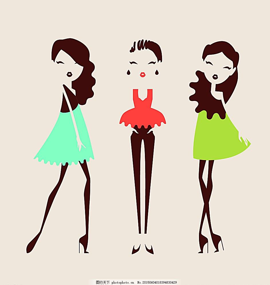 时装美女 性感女人 时尚女性 卡通美女 漫画 女性插画 女人插图 人物