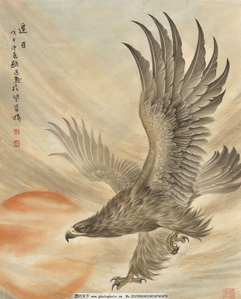 老鹰工笔画 雕鹫 猛禽画 花鸟画 艺术画 古画 国画 文化艺术
