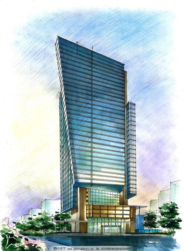 高层手绘图 马克笔 彩铅 法卡勒 建筑