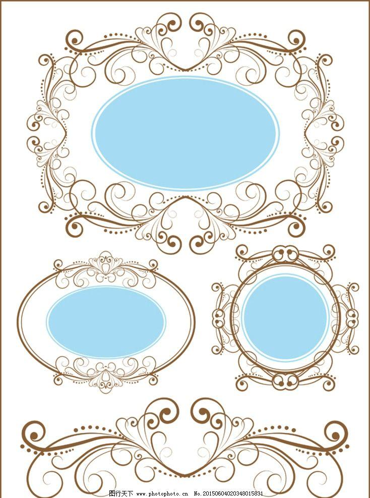 欧式花纹 花纹 花边 边框 文本框 花纹分割线 装饰花纹 花纹背景 古典