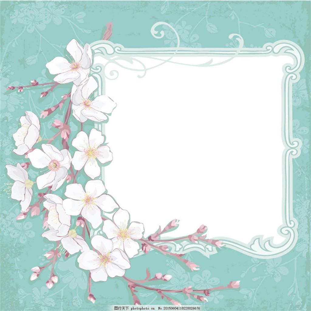 手绘白樱花文本背景 樱花 白樱花 手绘樱花 樱花边框 文本框 复古文本