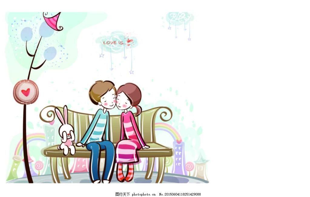 卡通手绘情侣插画背景名片