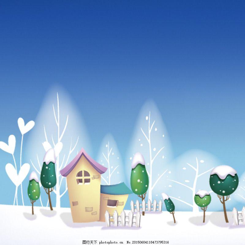 手绘简约清新圣诞节背景图,大气 清爽 可爱 卡通 蓝色
