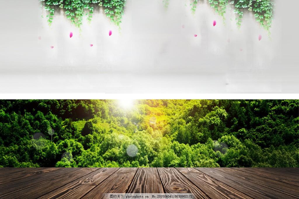 淘宝天猫绿叶简洁背景素材 墙面 森林 白色