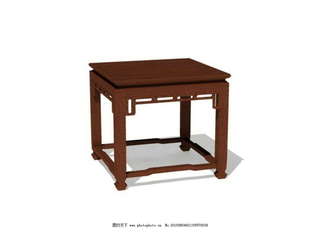 模型 凳子 椅子 设计 家具 设计 3d设计 室内模型 max
