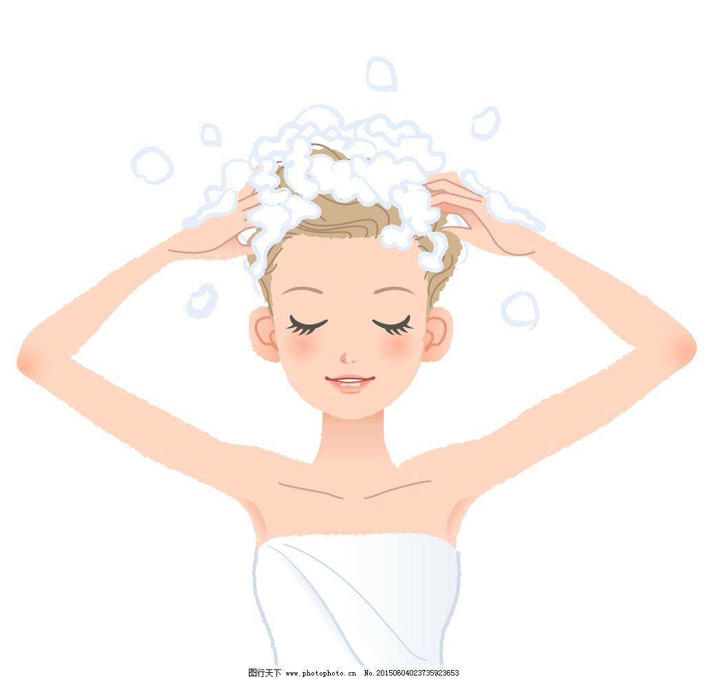 洗头发 泡沫 时尚美女 手绘少女 女孩 女人 时髦 女性 都市女性