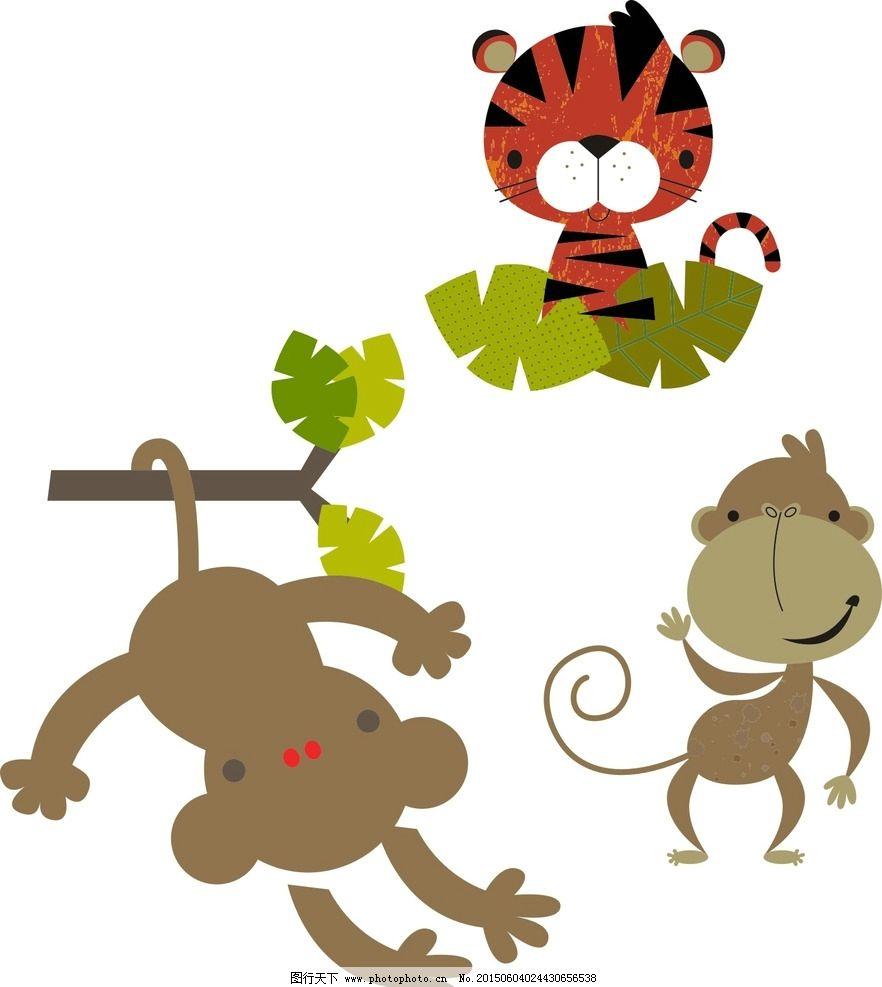 卡通猴子 老虎图片