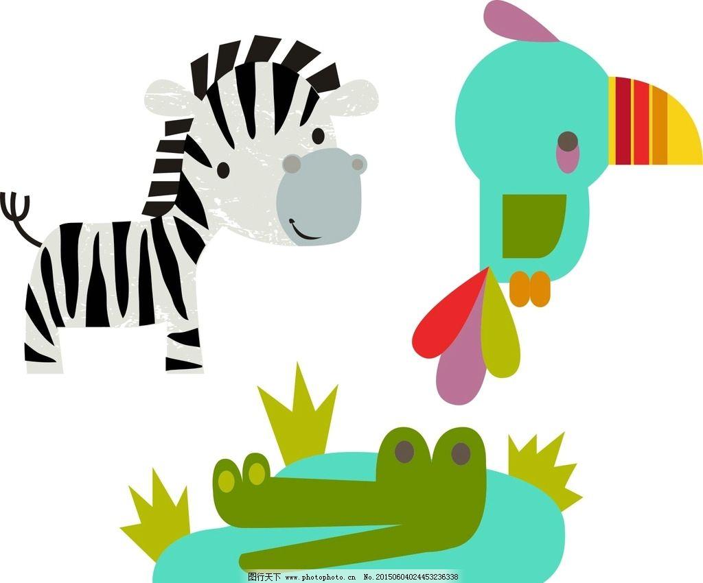 手绘 装饰素材 可爱卡通动物 卡通动物 矢量动物 动物素材 斑马 卡通