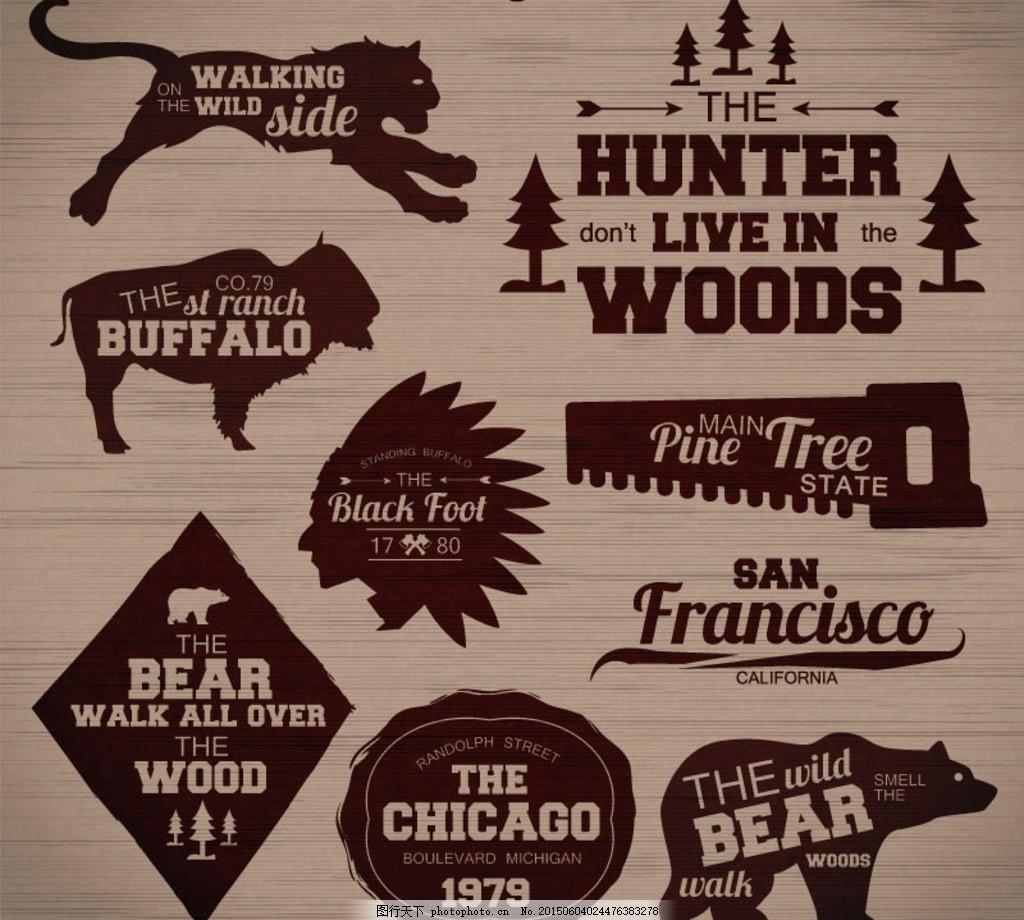 森林野生动物保护标签矢量素材 图标 标志 豹子 牦牛 熊 野人