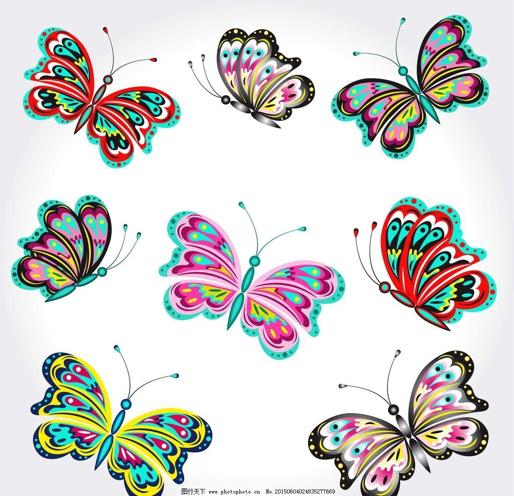 蝴蝶 彩色蝴蝶 手绘 昆虫 翅膀 蝴蝶图案 生物世界 设计 矢量 eps