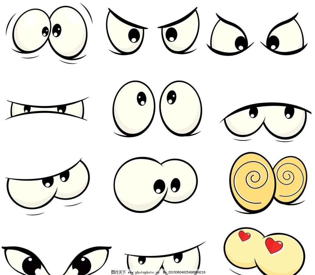 动漫 简笔画 卡通 漫画 手绘 头像 线稿 1024_893