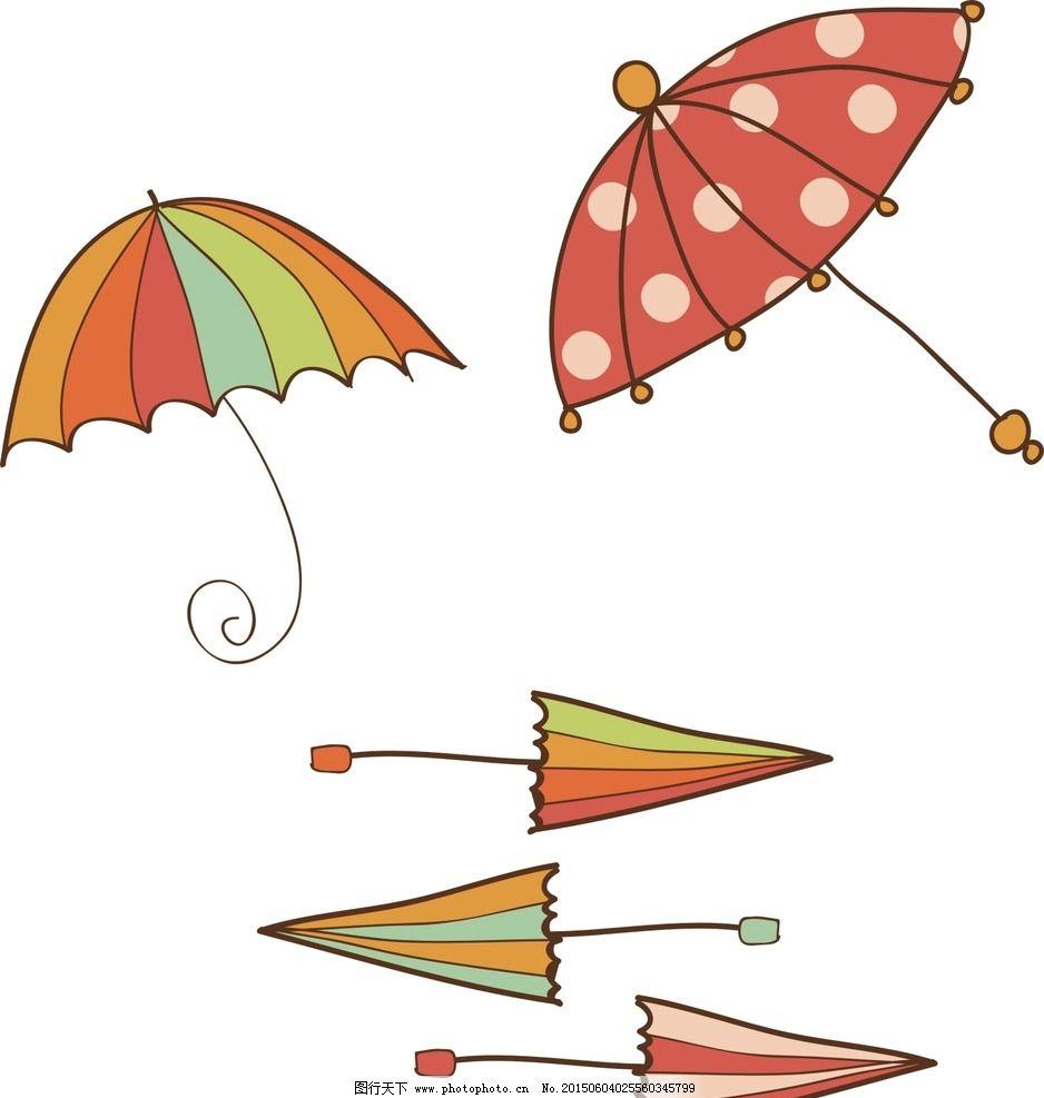 卡通雨伞 卡通素材 可爱 手绘素材 儿童素材 幼儿园素材 卡通装饰素材