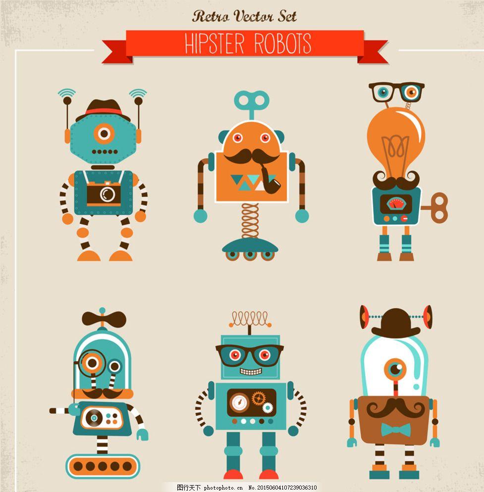 机器人 创意 手绘 卡通动漫 动漫角色 卡通机器人 科技时代 人物图库
