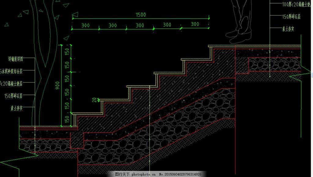 阶梯石板路剖面图