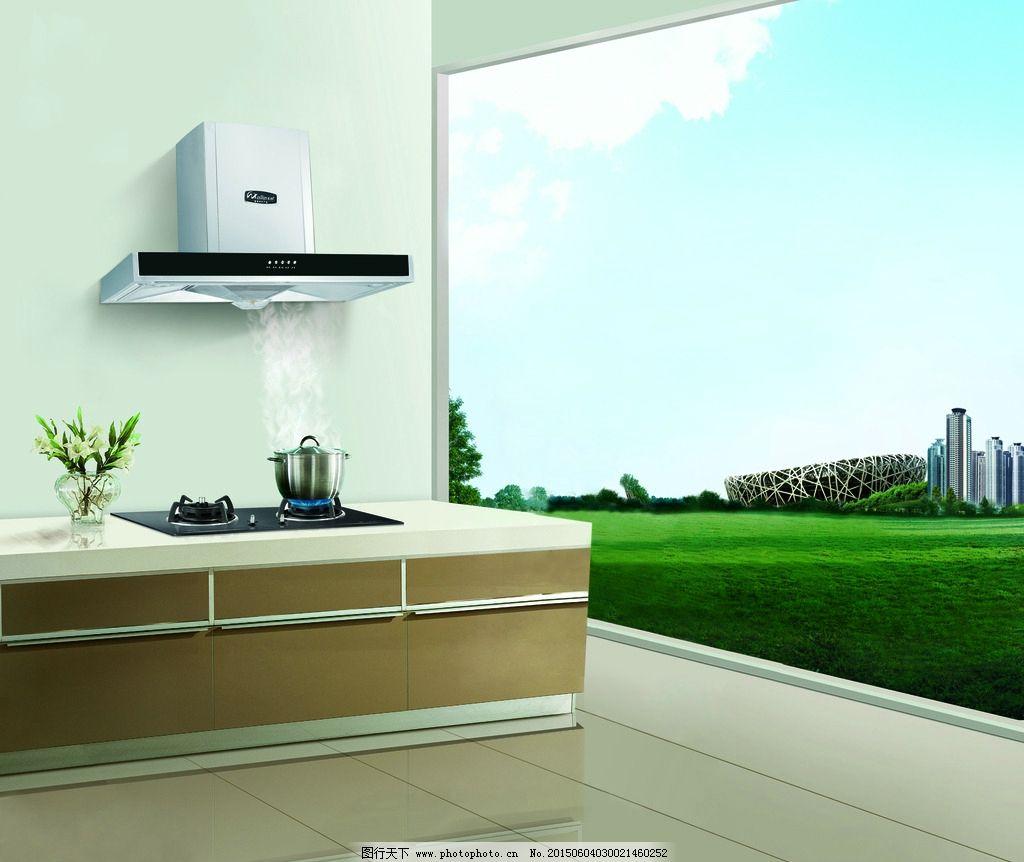 厨卫电器 厨房效果图 烟机灶具图片