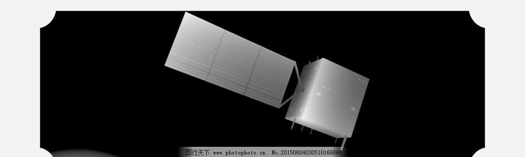 灰度 卫星/卫星灰度图片