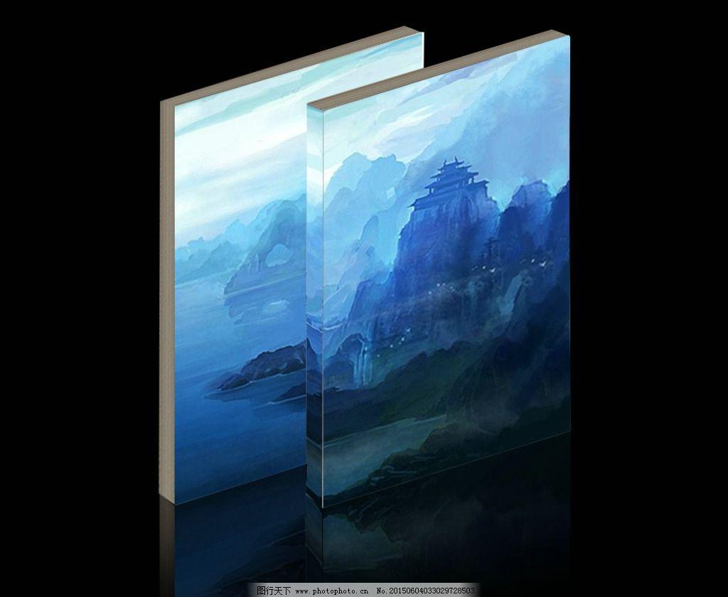 书籍 古风书籍 古风书籍封面 小说封面 设计 psd分层素材图片