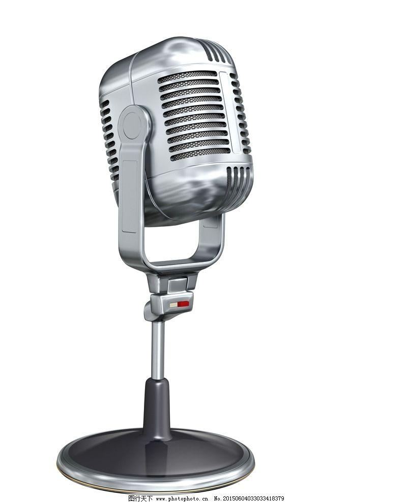 麦克风 卡拉ok k歌 话筒 ktv 唱歌 演唱 播音 主持 设计 psd分层素材