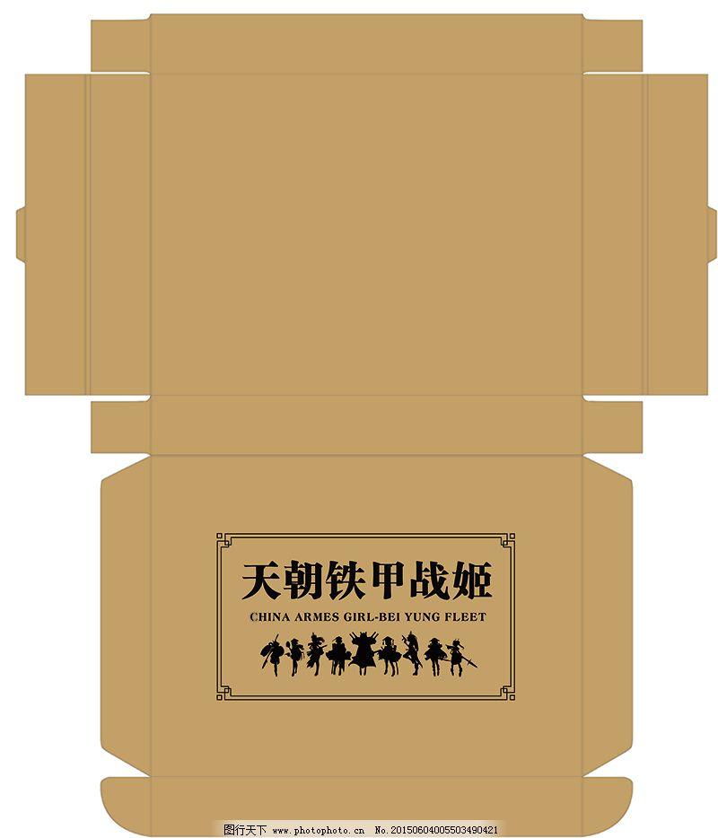 飞机盒平面矢量图