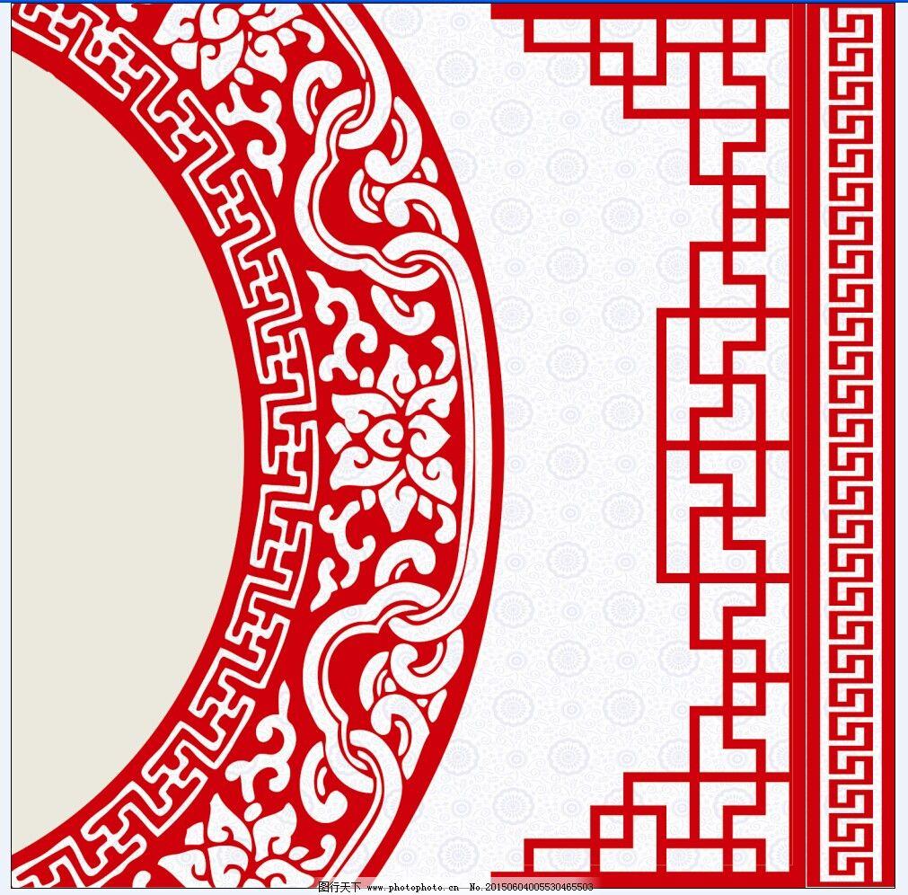 中式婚礼青花底纹红色中国风