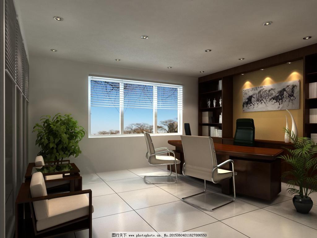 办公室室内装修免费下载 室内装修 高端办公 室内装修 清爽办公 装饰