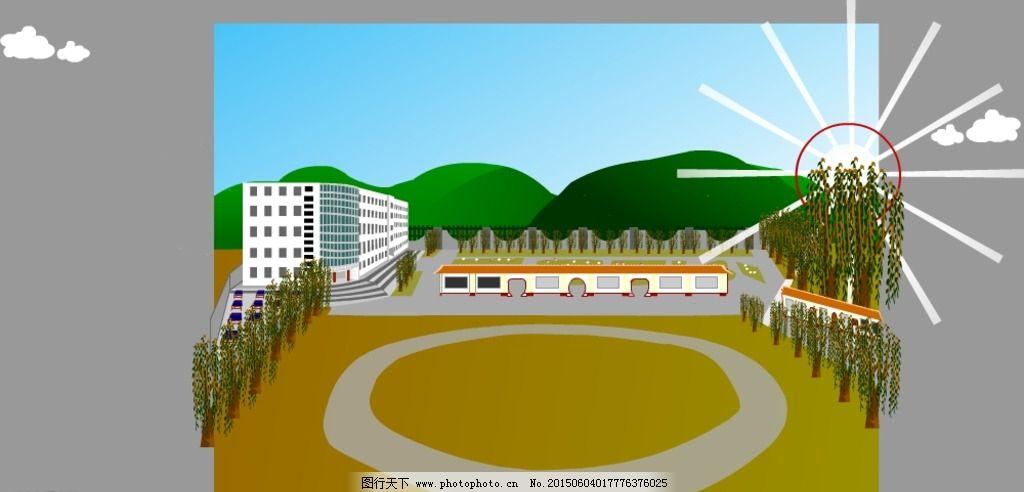 校园动画场景