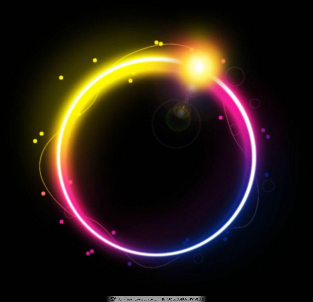 彩色 发光圆环 七彩 梦幻 黑 光晕 分层 素材 设计 底纹边框 背景底纹