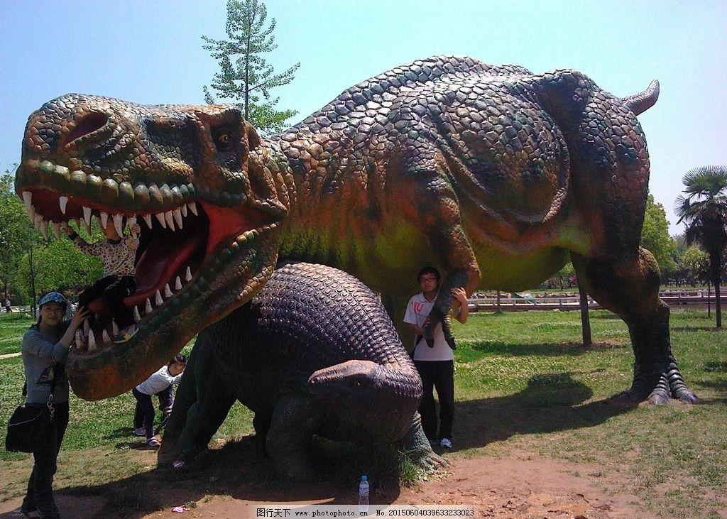 动物 恐龙 1024_731