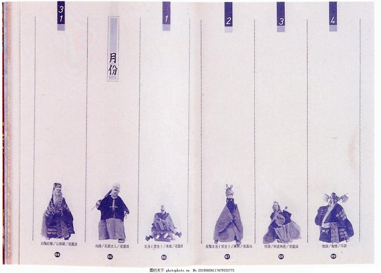 版式 书籍 杂志 设计 设计素材 版式设计 书籍装帧 平面设计
