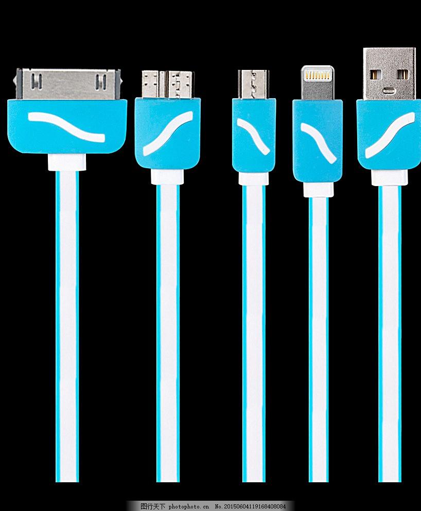 数据线头 充电线头 数据线 一拖四 苹果充电线头 安卓充电线头 三星