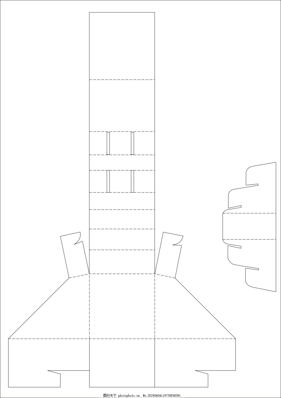 包装盒结构图 盘式 纸盒结构 cdr 白色 cdr