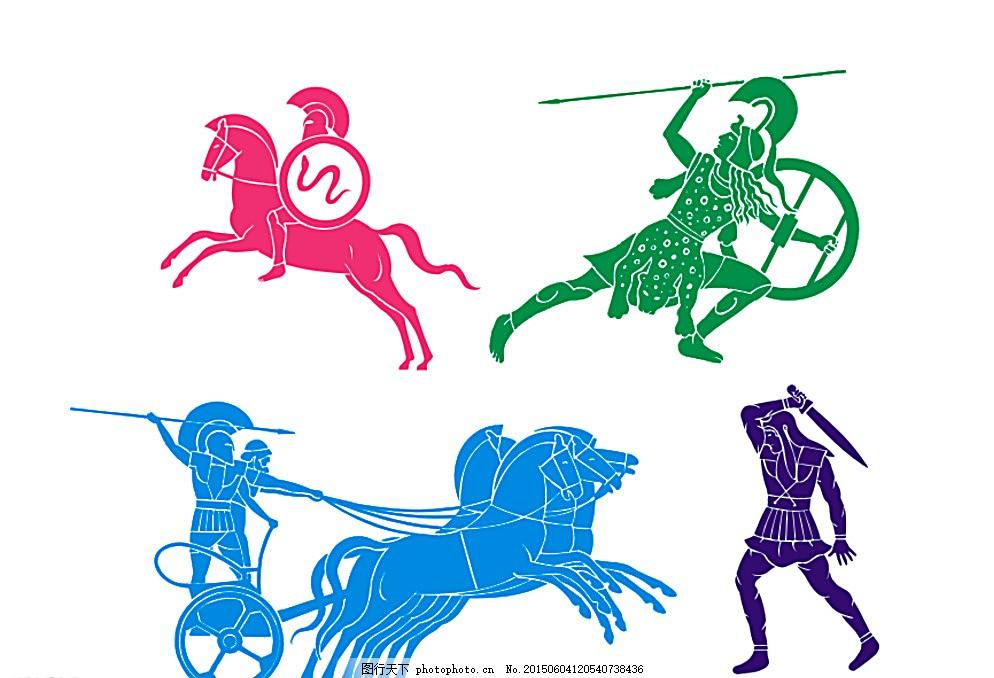 矢量图 人物矢量图 动物矢量图 希腊神话 插图 小图标 矢量图素材