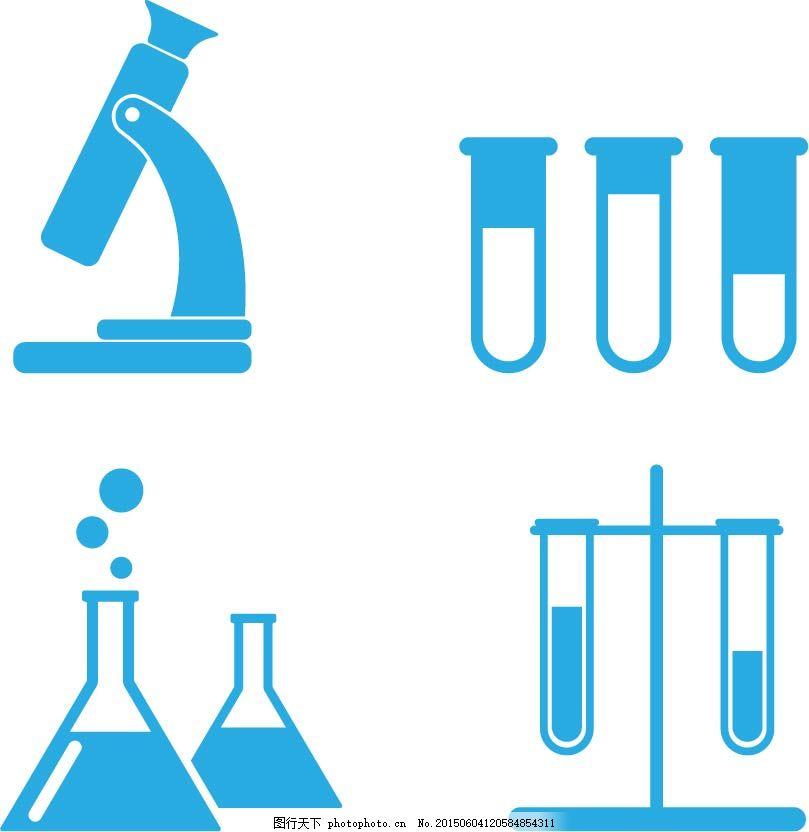 化学实验器材图标