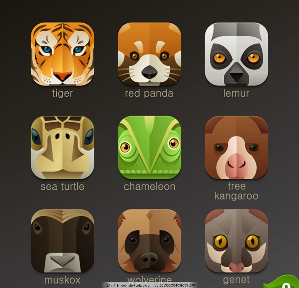 动物图标素材图片