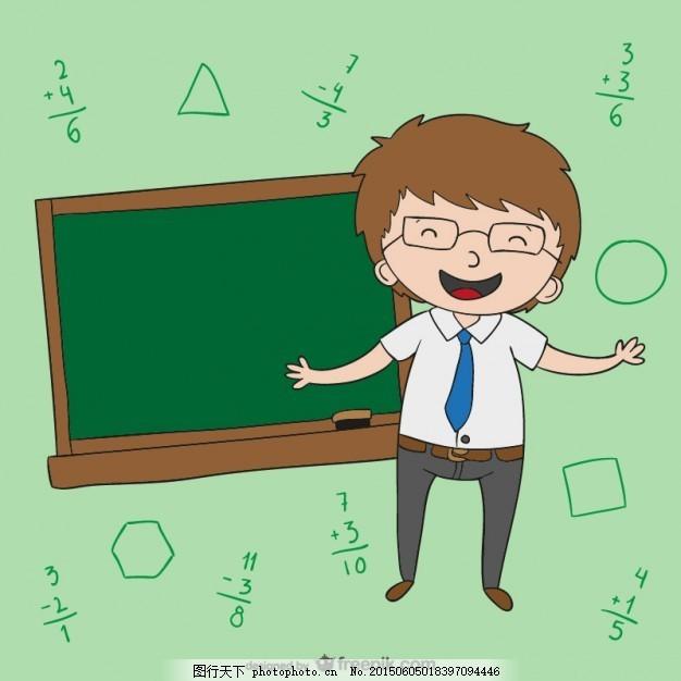 黑板漫画老师 学校 卡通 教师 人物 卡通人物 绿色
