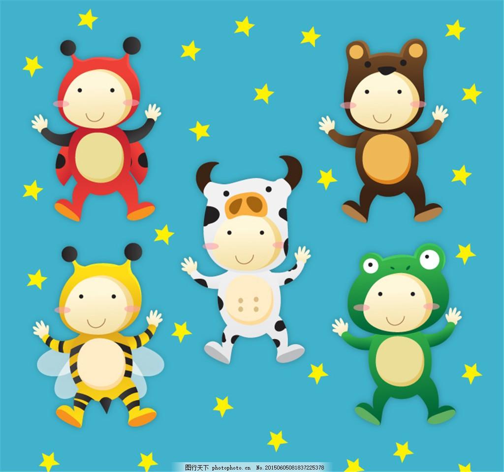 5款穿动物装的小孩矢量素材